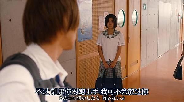閃爍的愛情_2015101115456.JPG