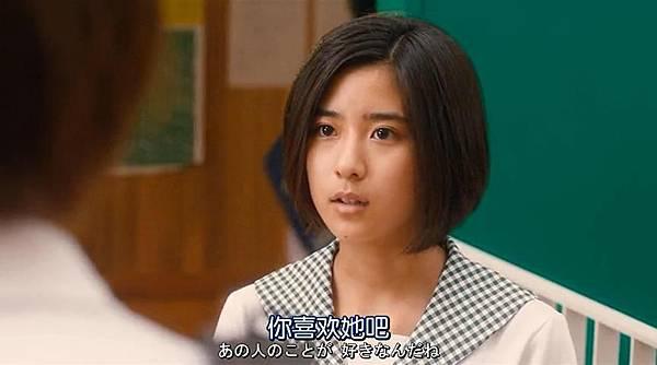 閃爍的愛情_20151011154522.JPG