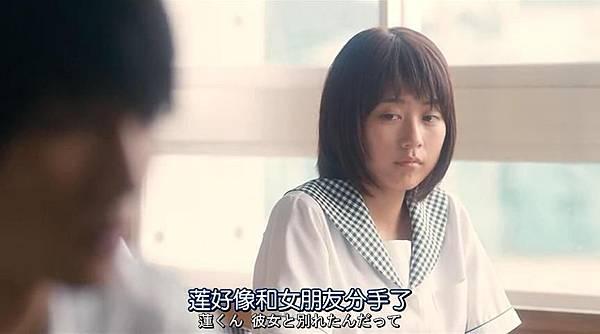 閃爍的愛情_20151011154610.JPG