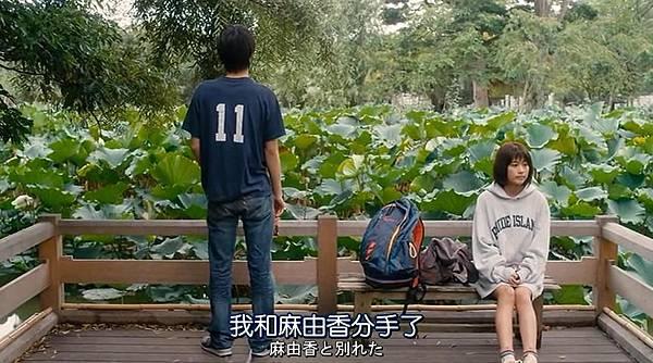 閃爍的愛情_20151011155253.JPG