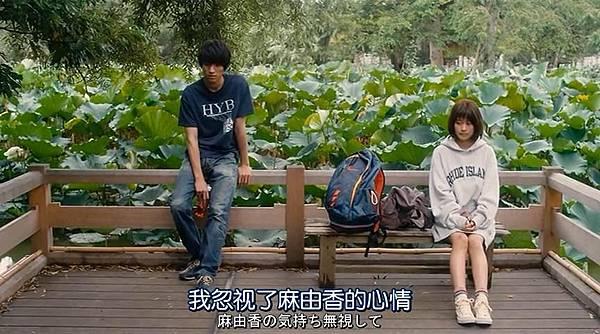 閃爍的愛情_2015101115572.JPG