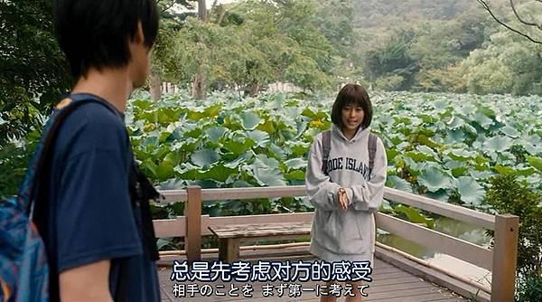 閃爍的愛情_20151011155739.JPG