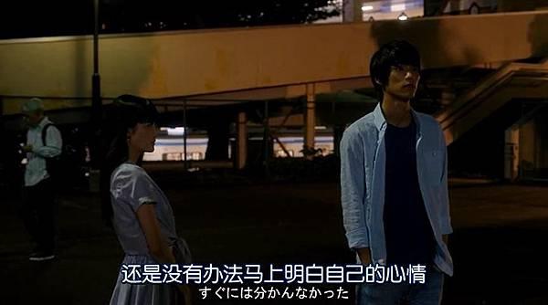 閃爍的愛情_2015101116317.JPG