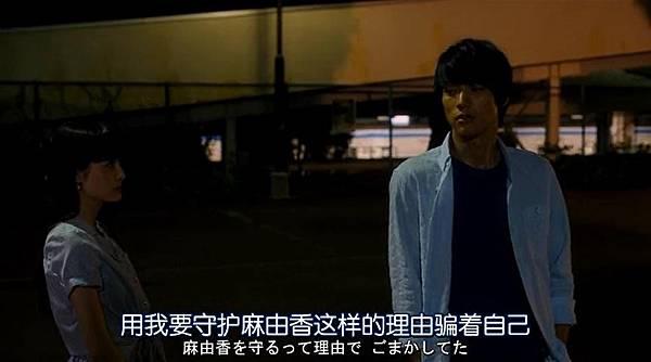 閃爍的愛情_2015101116346.JPG