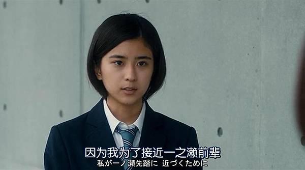 閃爍的愛情_201510111697.JPG