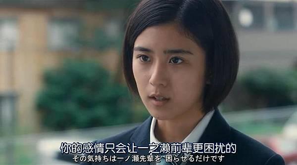閃爍的愛情_20151011161042.JPG