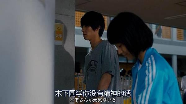 閃爍的愛情_20151011161237.JPG