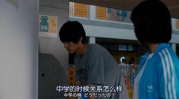 閃爍的愛情_20151011161313.JPG