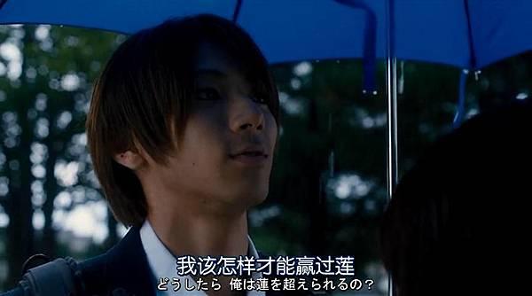 閃爍的愛情_20151011161554.JPG