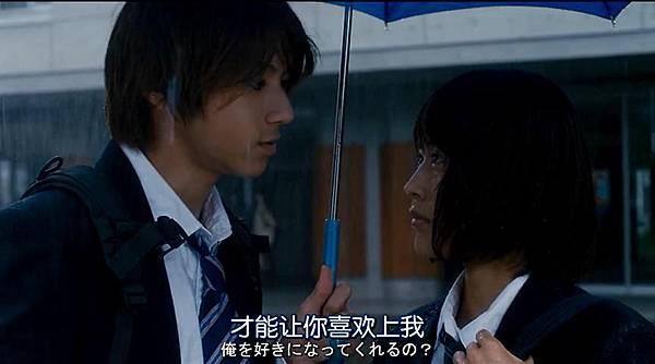 閃爍的愛情_20151011161612.JPG