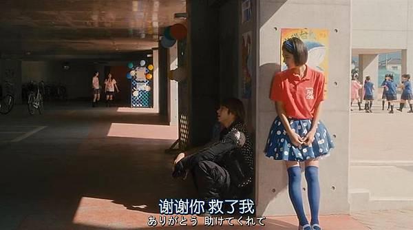 閃爍的愛情_20151011165032.JPG