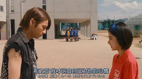 閃爍的愛情_201510111727.JPG