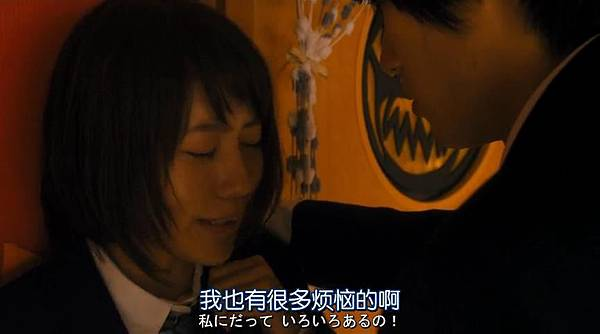閃爍的愛情_2015101117740.JPG