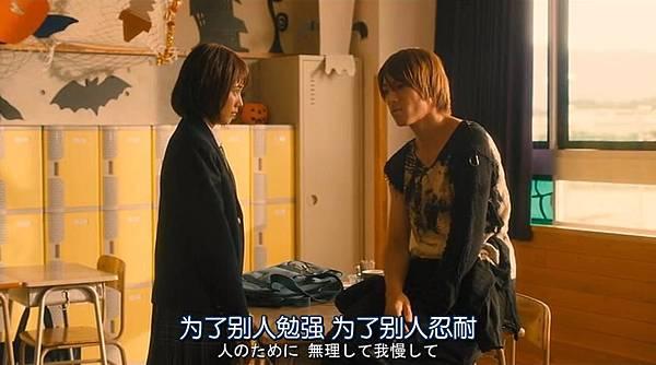 閃爍的愛情_20151011171240.JPG