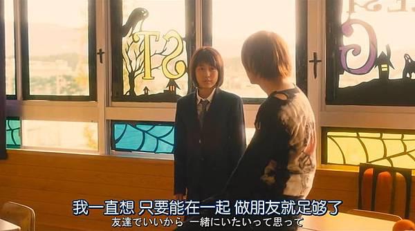 閃爍的愛情_20151011172355.JPG
