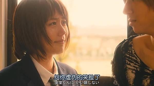 閃爍的愛情_20151011172538.JPG