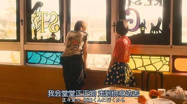 閃爍的愛情_20151011172810.JPG