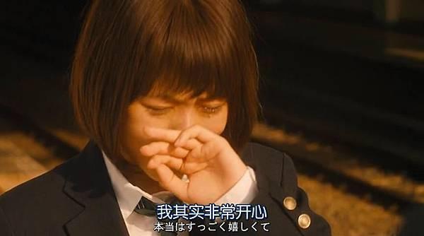 閃爍的愛情_20151011173517.JPG