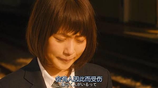 閃爍的愛情_20151011173534.JPG