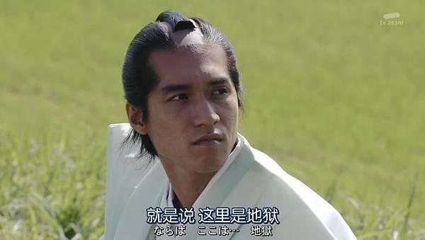 武士老師.Samurai.Sensei.Ep01_2015102520641.JPG