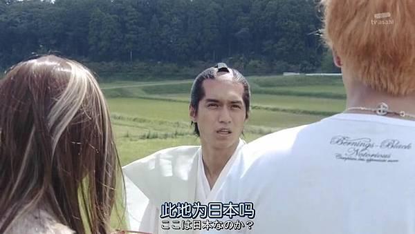 武士老師.Samurai.Sensei.Ep01_2015102520812.JPG