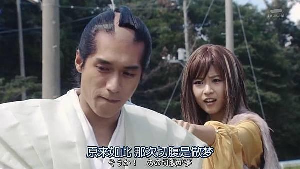 武士老師.Samurai.Sensei.Ep01_2015102520850.JPG