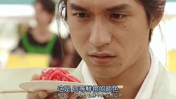 武士老師.Samurai.Sensei.Ep01_2015102520197.JPG
