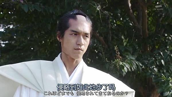 武士老師.Samurai.Sensei.Ep01_2015102520209.JPG