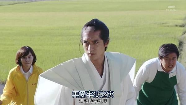 武士老師.Samurai.Sensei.Ep01_20151025202039.JPG