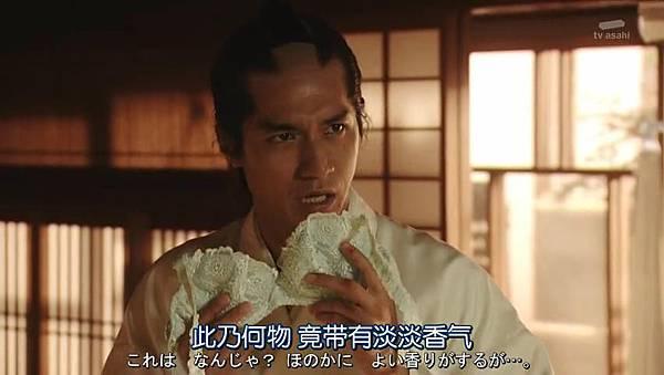 武士老師.Samurai.Sensei.Ep01_20151025202555.JPG