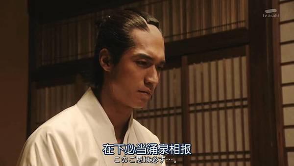 武士老師.Samurai.Sensei.Ep01_20151025202747.JPG