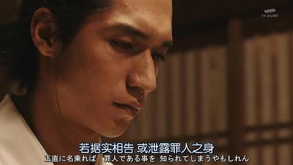 武士老師.Samurai.Sensei.Ep01_20151025203535.JPG