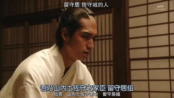 武士老師.Samurai.Sensei.Ep01_2015102520378.JPG