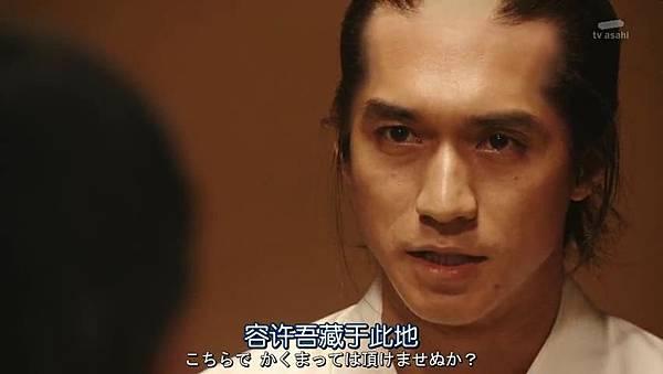 武士老師.Samurai.Sensei.Ep01_20151025203831.JPG