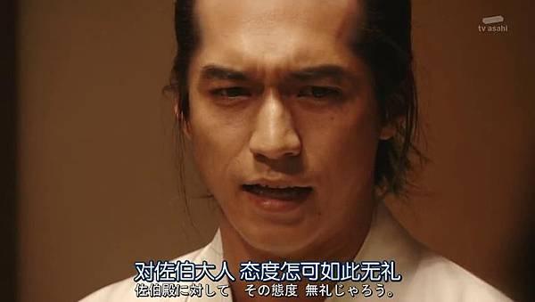 武士老師.Samurai.Sensei.Ep01_2015102521425.JPG