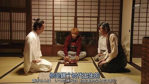 武士老師.Samurai.Sensei.Ep01_201510252157.JPG