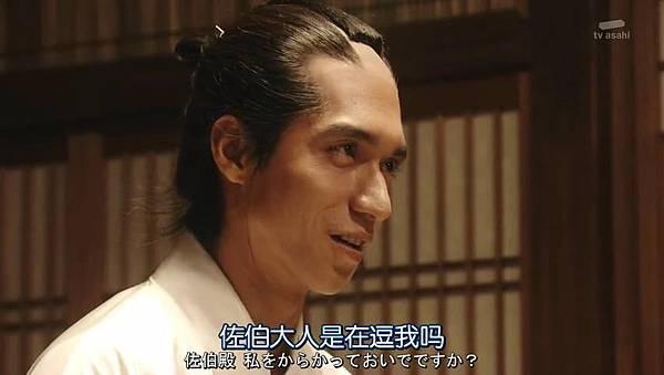 武士老師.Samurai.Sensei.Ep01_2015102521615.JPG