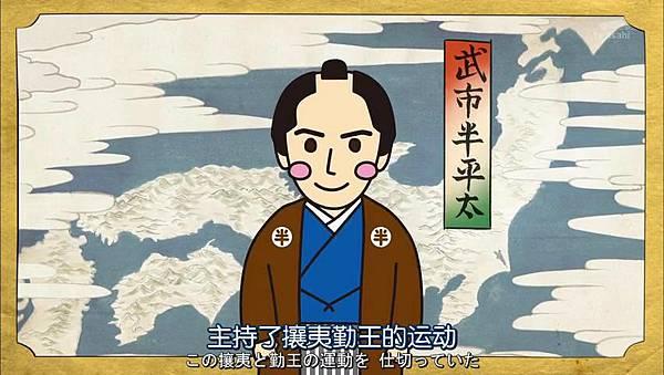 武士老師.Samurai.Sensei.Ep01_2015102521135.JPG