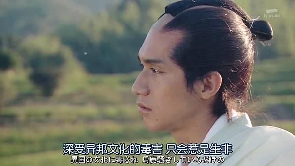 武士老師.Samurai.Sensei.Ep01_2015102603850