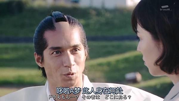 武士老師.Samurai.Sensei.Ep01_201510260406