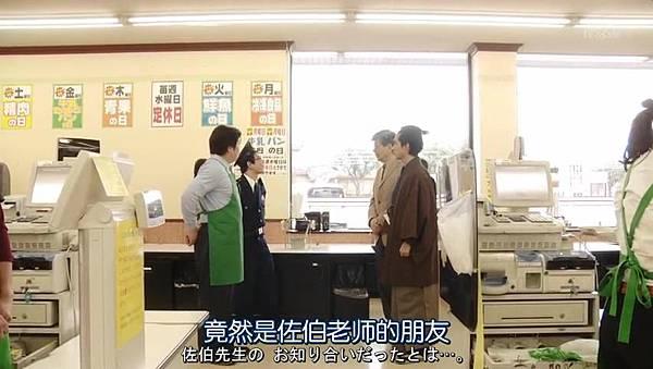 武士老師.Samurai.Sensei.Ep01_2015102604344