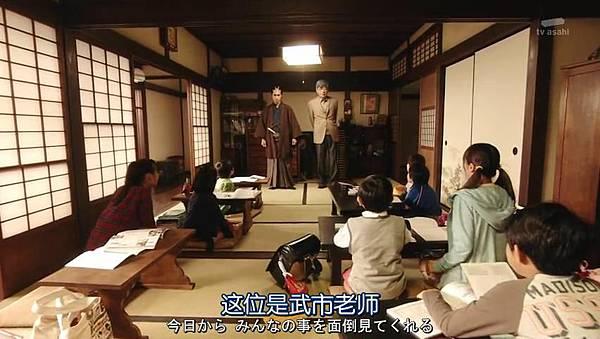 武士老師.Samurai.Sensei.Ep01_2015102604634