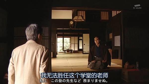 武士老師.Samurai.Sensei.Ep01_2015102604720
