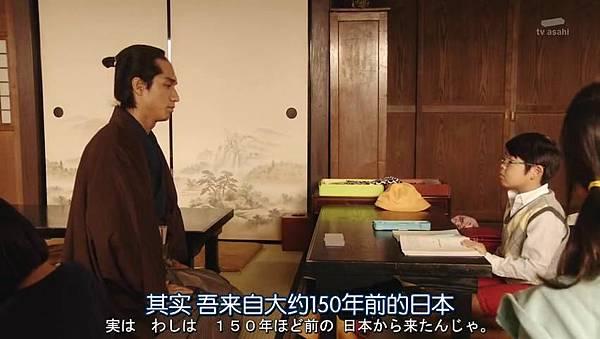 武士老師.Samurai.Sensei.Ep01_201510260496