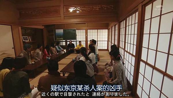 武士老師.Samurai.Sensei.Ep01_201510260503