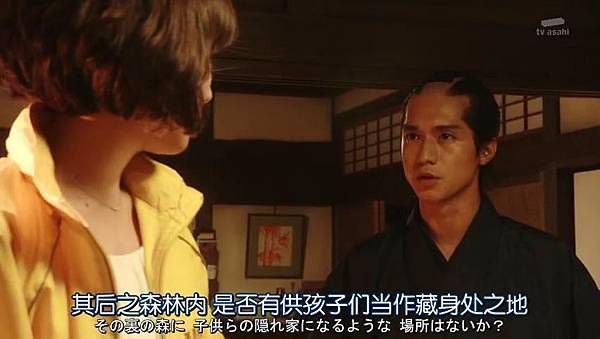 武士老師.Samurai.Sensei.Ep01_201510260562