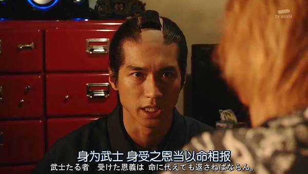 武士老師.Samurai.Sensei.Ep01_2015102605742