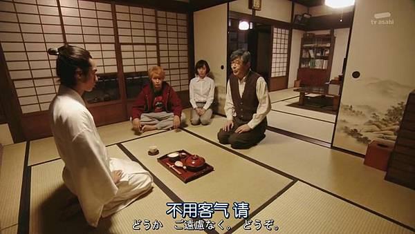 武士老師.Samurai.Sensei.Ep01_20151026225613