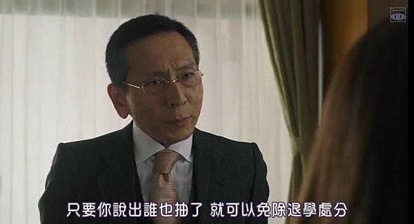 墊底辣妹_2015111622373.JPG