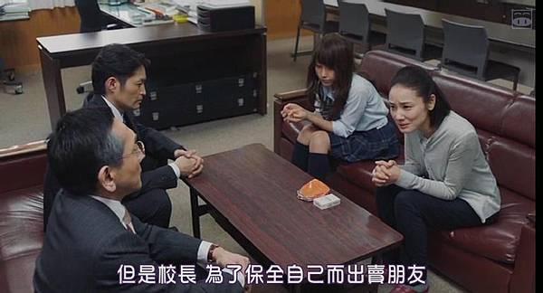 墊底辣妹_20151116223745.JPG